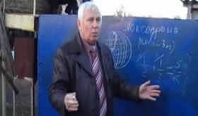 А.А.Кадочников. Семинар 2010г.